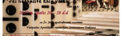 Žaidimų savaitgalis (seminaras)